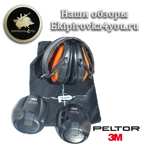 3M Peltor Tactical Sport