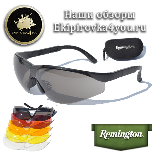 Очки Remington