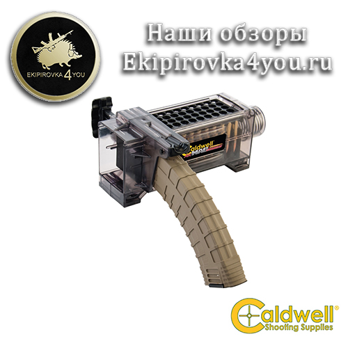 Caldwell Mag Charger