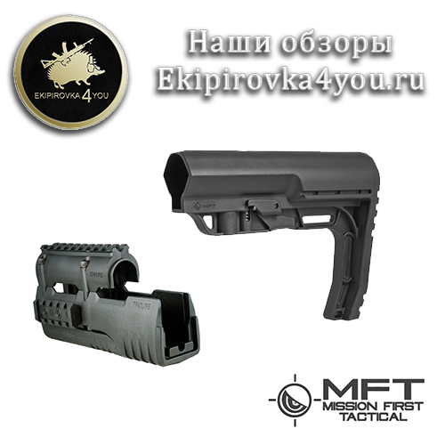Mission First Tactical (100)