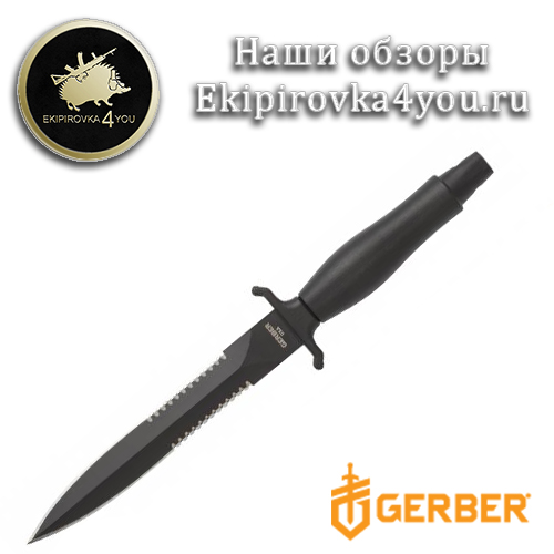 Нож Gerber Mark II